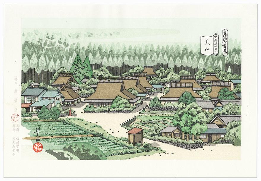 Myama Kayabuki Roofs by Masao Ido (1945 - 2016)