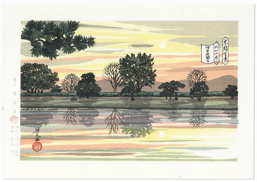 Shugakuin-rikyu by Masao Ido (1945 - 2016)