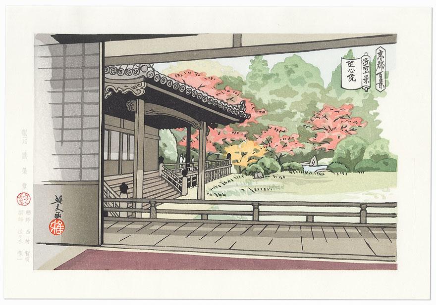 Zuishin-in Hall by Masao Ido (1945 - 2016)