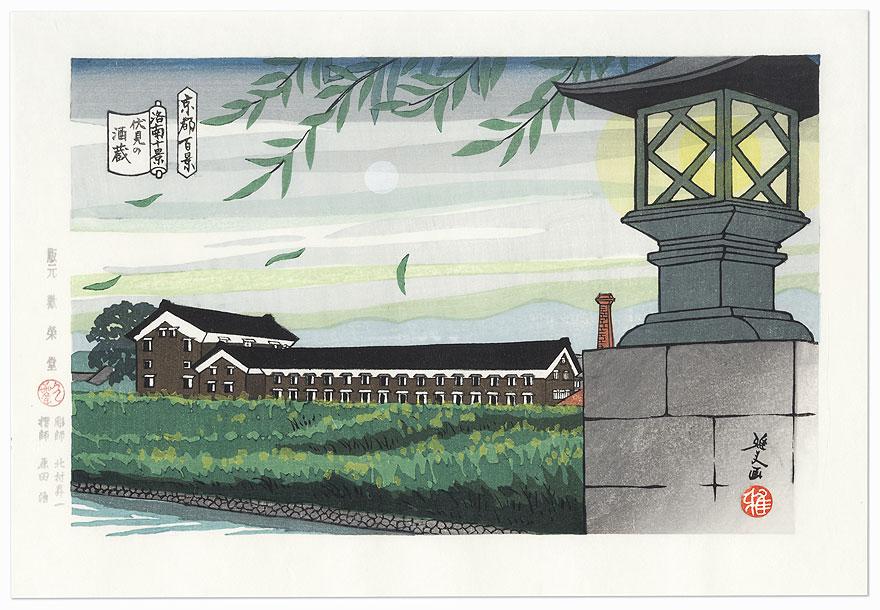 Sake Makers House at Fushimi by Masao Ido (1945 - 2016)