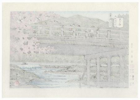Togetsukyo Bridge at Arashiyama Park by Masao Ido (1945 - 2016)