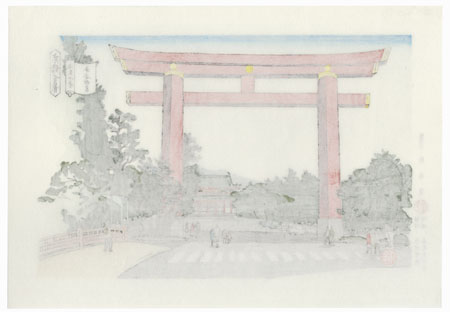 Torii Gate at Heian-jingu by Masao Ido (1945 - 2016)