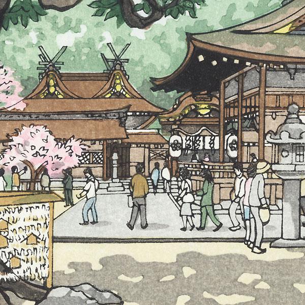 Hirano Shrine by Masao Ido (1945 - 2016)
