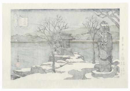 Hirosawa Pond in Snow by Masao Ido (1945 - 2016)