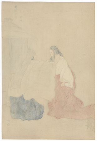 Semimaru by Tsukioka Kogyo (1869 - 1927)