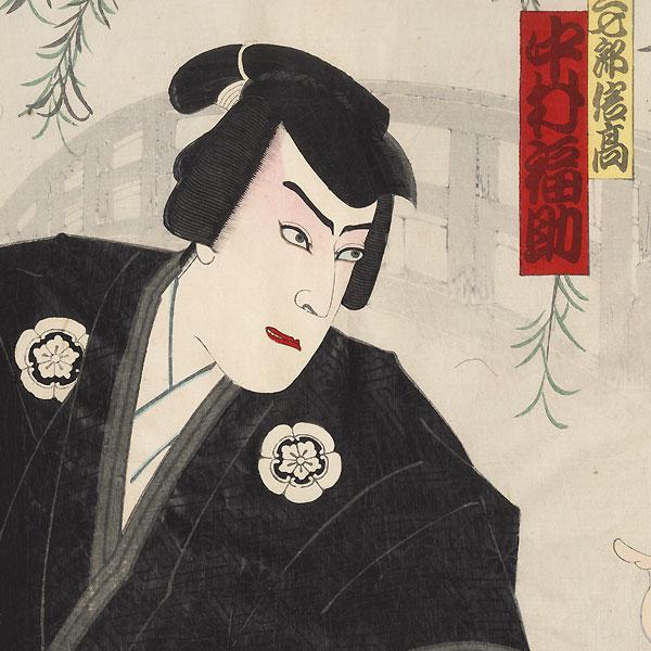 Umagiri: Middle Act Play at the Kabuki Theater, 1896 by Kunisada III (1848 - 1920)