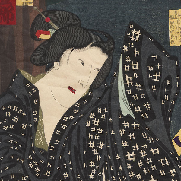 Grabbing a Beauty by the Hair, 1880 by Chikashige (active circa 1869 - 1882)