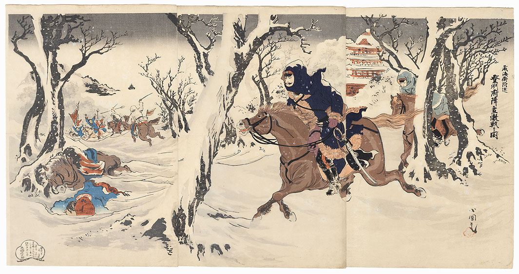 Fierce Battle in Falling Snow at Dengzhou County near Weihaiwei, 1895 by Kokunimasa (1874 - 1944)