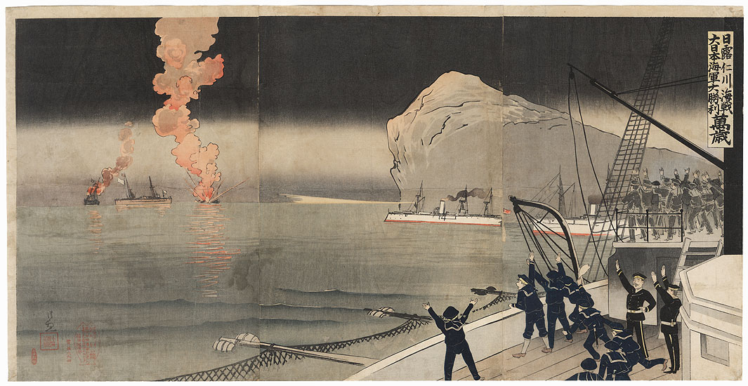 Russo-Japanese Naval Battle at the Entrance of Inchon: The Great Victory of the Japanese Navy--Banzai!, 1904 by Kiyochika (1847 - 1915)