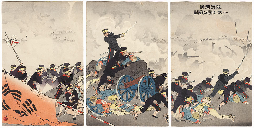 Overrunning a Chinese Gun Emplacement during the Sino-Japanese War by Kiyochika (1847 - 1915)