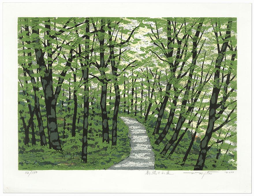 Mountain Road and Fresh Greenery, 2000 by Fumio Fujita (born 1933)