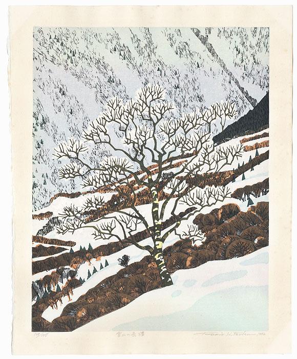 Birches in Snowy Mountains, 1986 by Fumio Kitaoka (1918 - 2007)