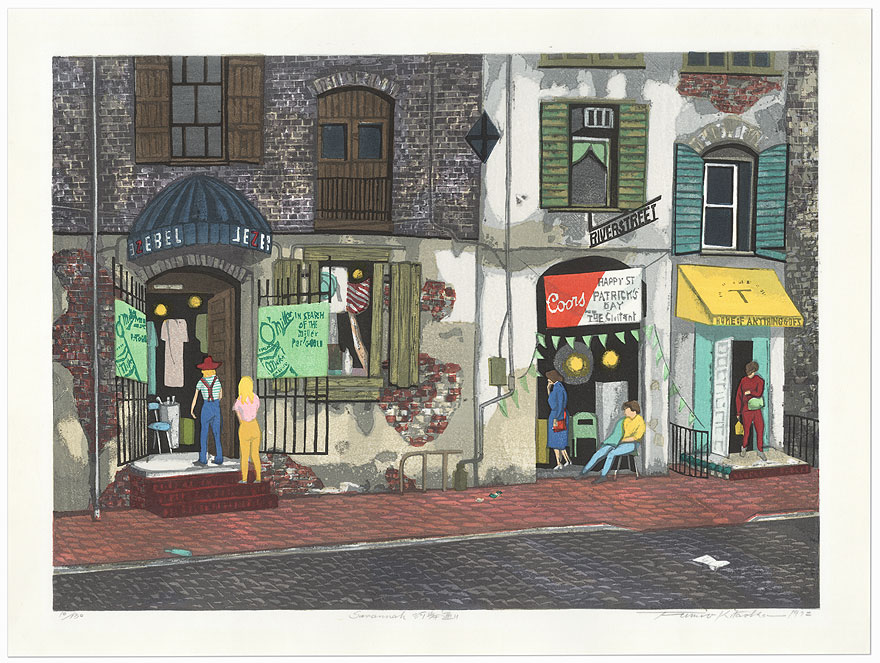 Savannah, 1992 by Fumio Kitaoka (1918 - 2007)