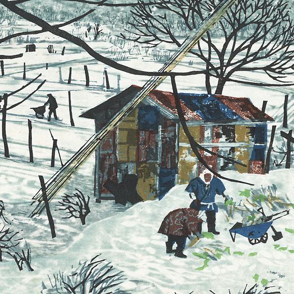 The Snowy Country, 1970 by Fumio Kitaoka (1918 - 2007)