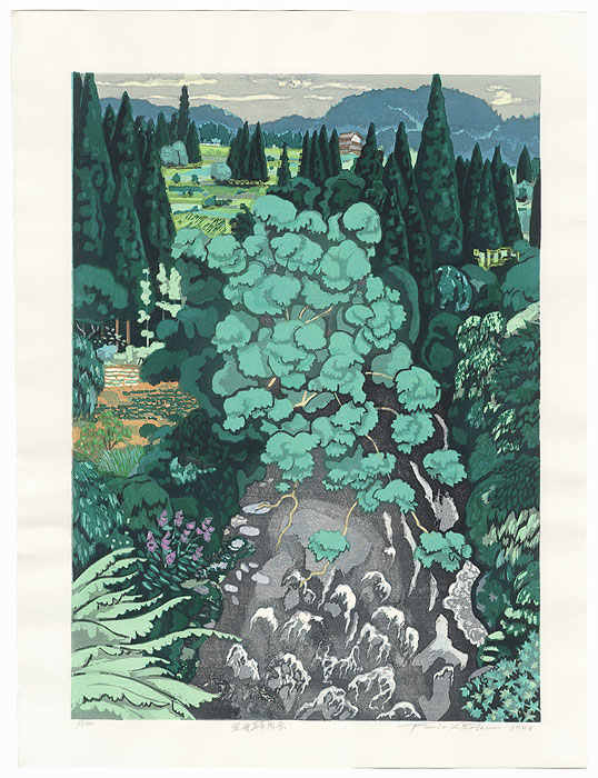 Okuhida Scenery, 1990 by Fumio Kitaoka (1918 - 2007)