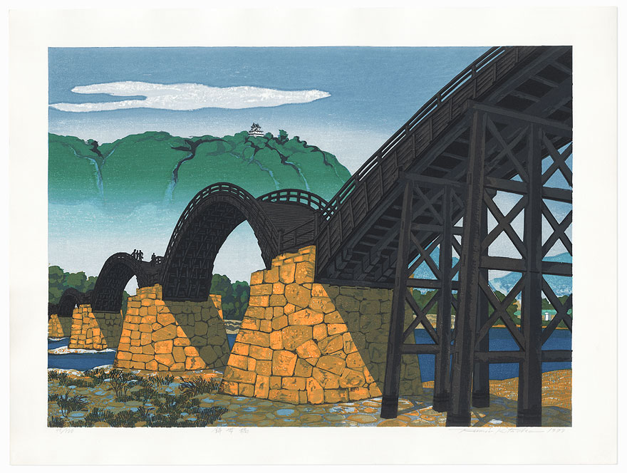 Kintai Bridge, 1979 by Fumio Kitaoka (1918 - 2007)