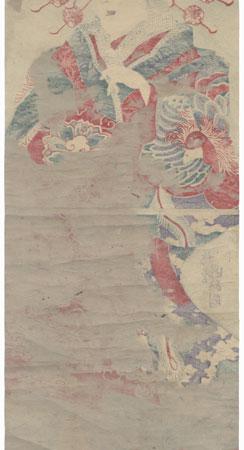 Courtesan with Phoenix Kimono Kakemono by Kunisada III (1848 - 1920)