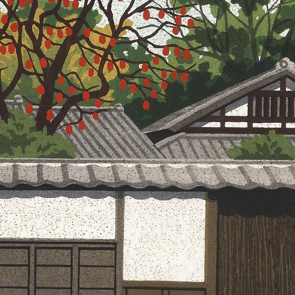 Samurai Residence (Matsue), 1988 by Masao Ido (1945 - 2016)