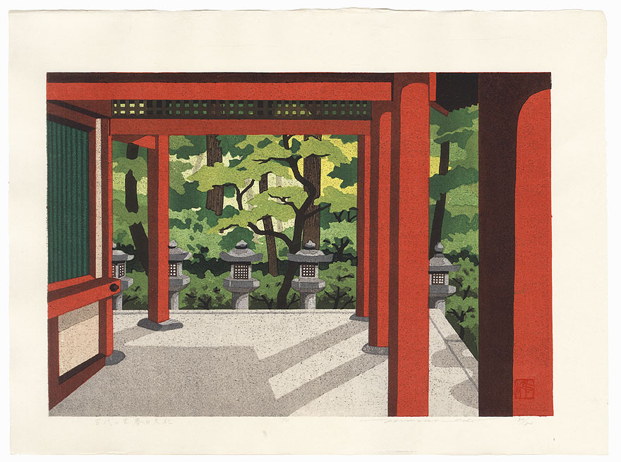 Kasuga Grand Shrine, Ancient Village, 1990 by Masao Ido (1945 - 2016)