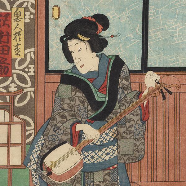 Worried Man Cradling a Baby, 1865 by Kunisada II (1823 - 1880)