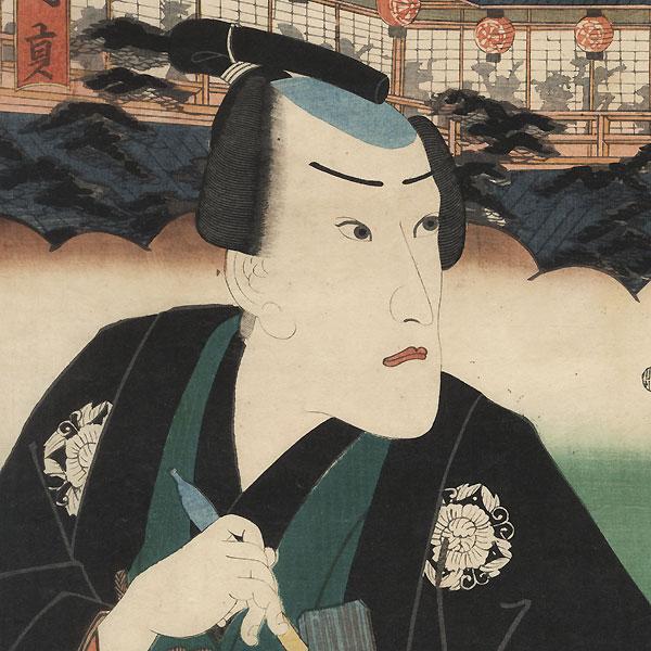 Scene from Ise Ondo, 1847 - 1852 by Toyokuni III/Kunisada (1786 - 1864)