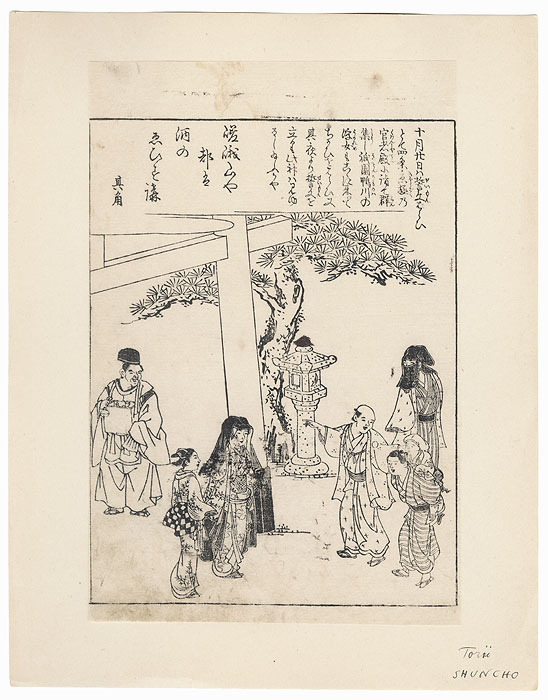 Offered in the Fuji Arts Clearance - only $24.99! by Shuncho (active circa 1780 - 1795)
