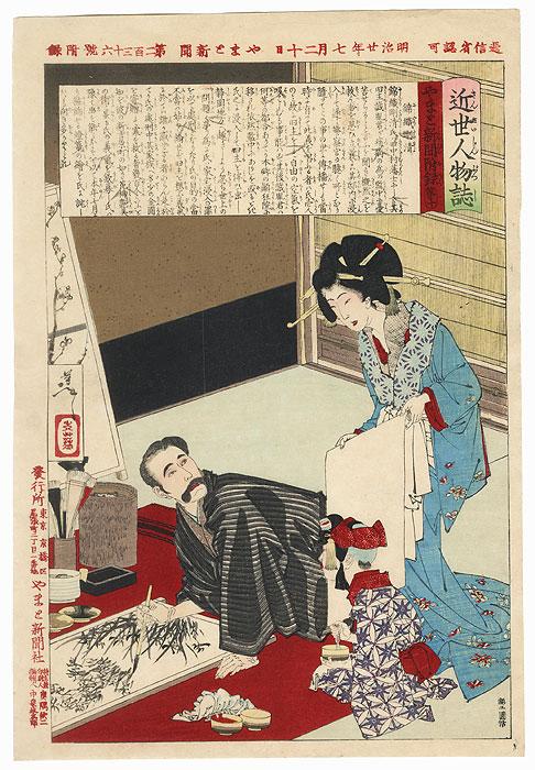 Nishigori Takekiyo Painting by Yoshitoshi (1839 - 1892)
