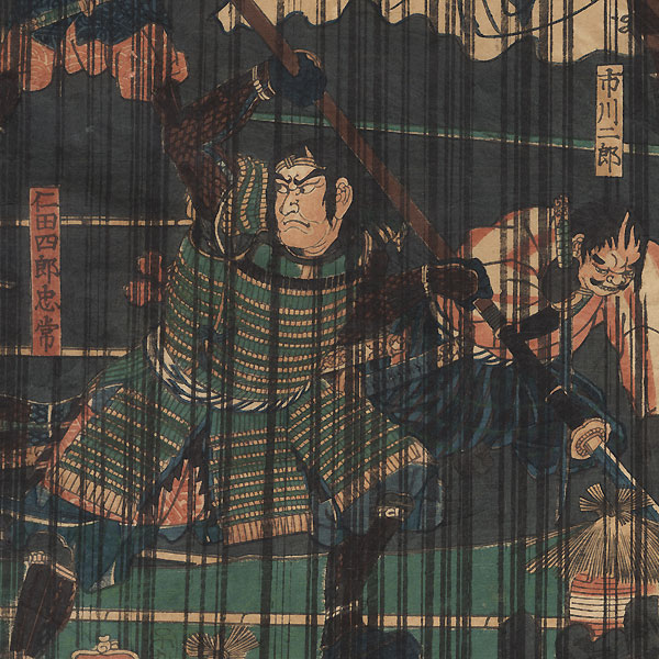 Night Attack of the Soga Brothers, 1858 by Yoshikazu (active circa 1850 - 1870)