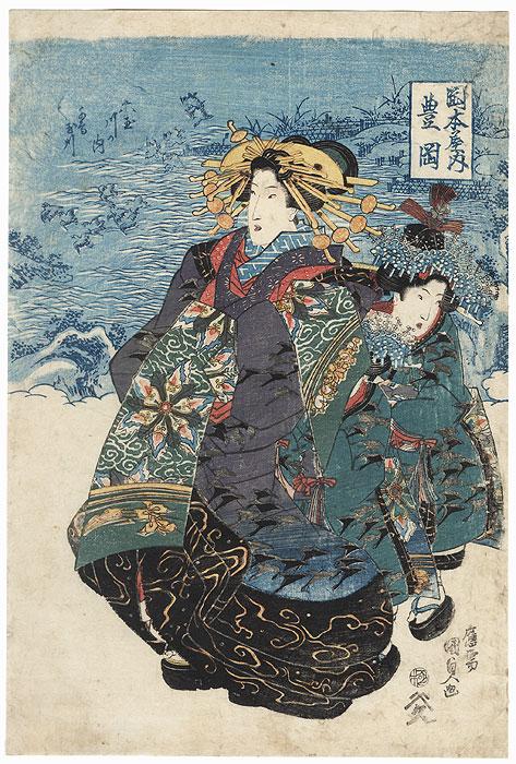 The Plover Jewel River: Toyooka of the Okamotoya, circa 1823 by Toyokuni III/Kunisada (1786 - 1864)