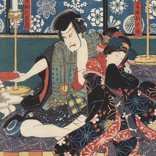 Bound Captives, 1852 by Toyokuni III/Kunisada (1786 - 1864)