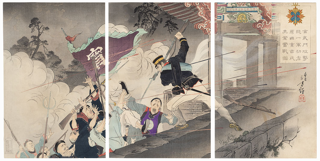 The Most Illustrious Soldier in the Battle of the Genbu Gate, Harada Jukichi, Climbs Up Ahead and Fights Bravely, 1894 by Toshikata (1866 - 1908)
