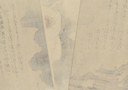 The Beginning of the Korean Incident, 1894 by Ginko (active 1874 - 1897)