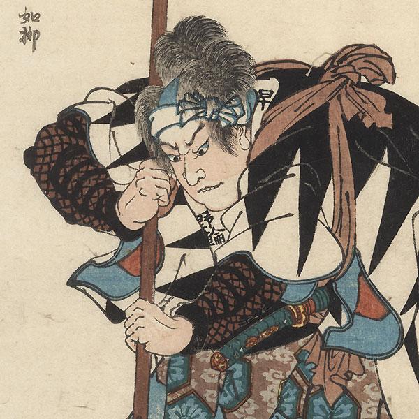 Hayano Wasuke Tsunenari by Kuniyoshi (1797 - 1861)