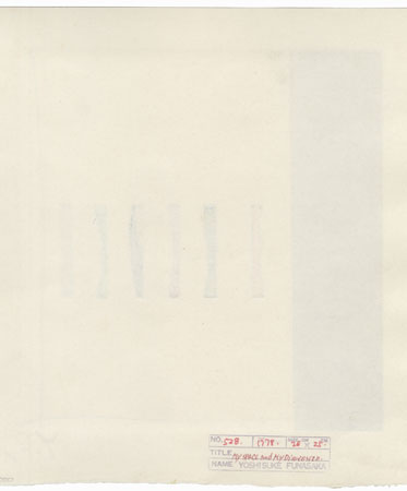 My Space My Dimension, 1978 by Yoshisuke Funasaka (born 1939)