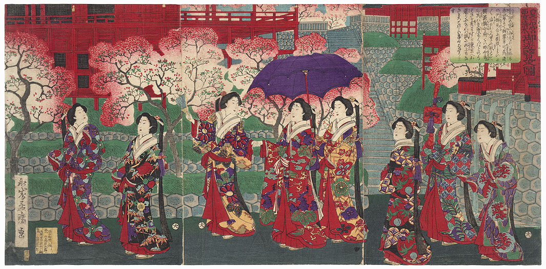 The Empress Sightseeing at a Spring in Kyoto by Yoshitora (active circa 1840 - 1880)