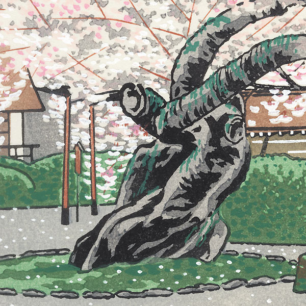 Double-flowered Cherry Tree at Joshokoji Temple by Tokuriki (1902 - 1999)