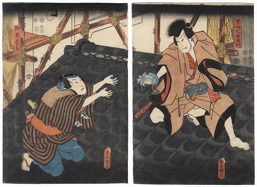 Kumokiri Nizaemon and the Tobacco Seller Kihachi, 1852 by Toyokuni III/Kunisada (1786 - 1864)