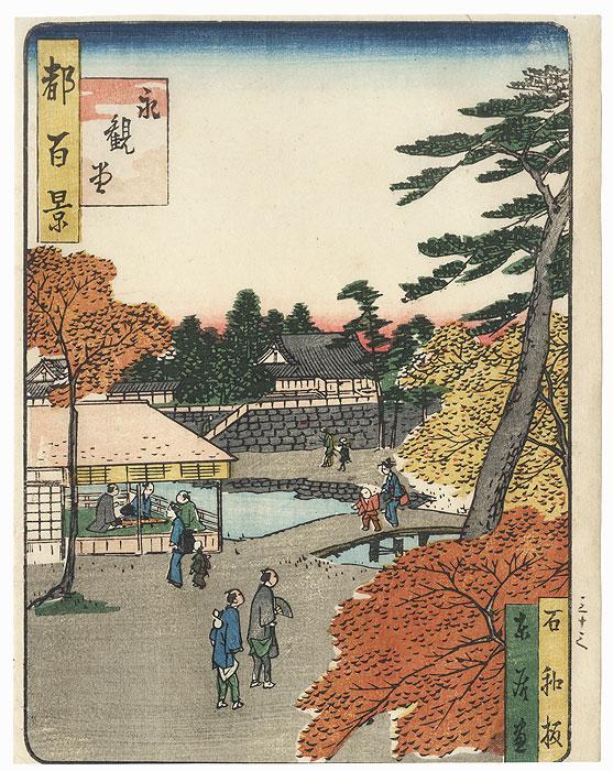 Eikando Temple by Umekawa Tokyo (active circa mid-1850s - early 1860s)