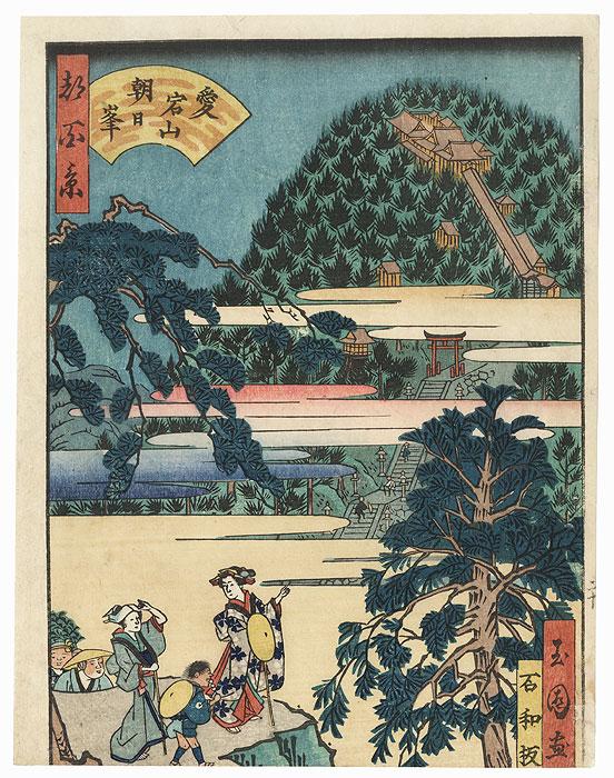 Morning Sun at Atagoyama by Gyokuen (active circa 1851 - 1875)