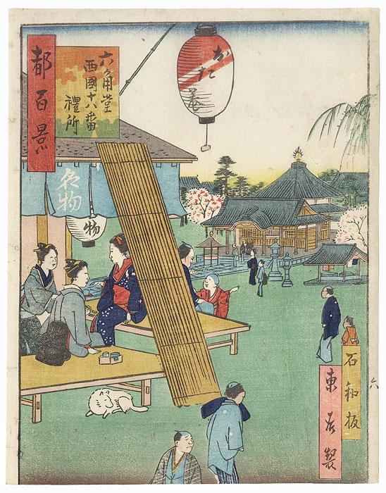 Rokkakudo Temple by Umekawa Tokyo (active circa mid-1850s - early 1860s)