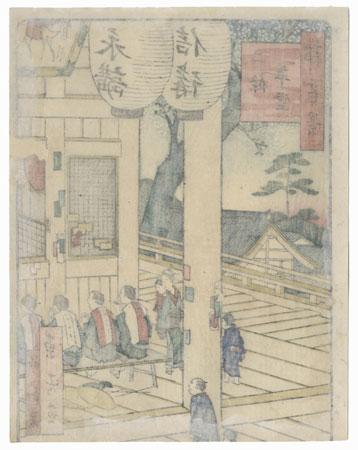 Kawado Temple, Nijo by Umekawa Tokyo (active circa mid-1850s - early 1860s)