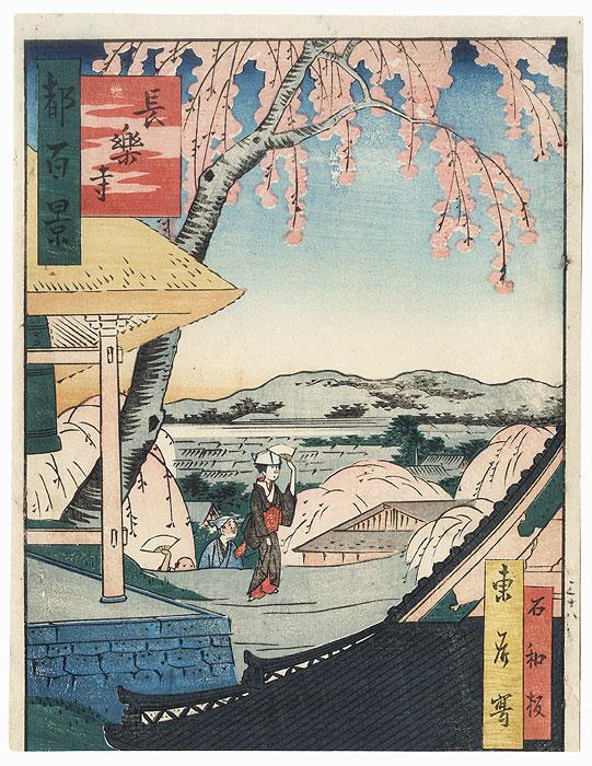 Chorakuji Temple by Umekawa Tokyo (active circa mid-1850s - early 1860s)