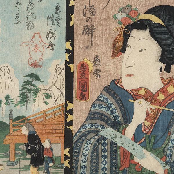 Wa Brigade, Eighth Group, Ueno: Sawamura Tanosuke III as the Poetess Shushiki, 1863 by Toyokuni III/Kunisada (1786 - 1864)