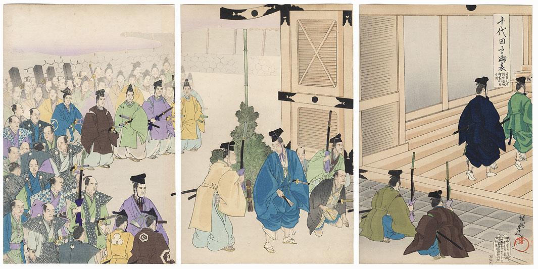 New Year's Visit to Chiyoda Palace, 1897 by Chikanobu (1838 - 1912)