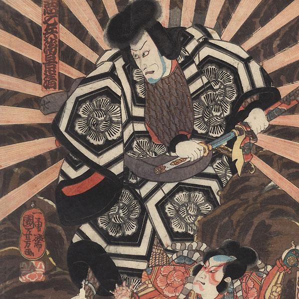 Kagekiyo Breaking out of Prison, 1850 by Kuniyoshi (1797 - 1861)