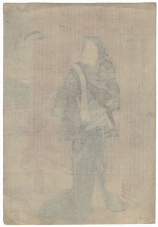 Iwai Kumesaburo III as Izayoi Osayo, 1859 by Toyokuni III/Kunisada (1786 - 1864)