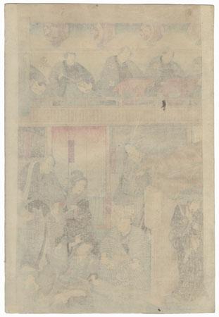 Kabuki Scene with Chanters and Musicians by Kunisada II (1823 - 1880)