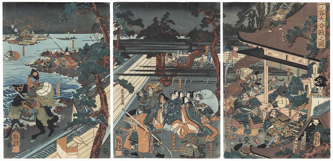 The Battle of Ichi-no-tani, 1849 - 1852 by Kuniyoshi (1797 - 1861)