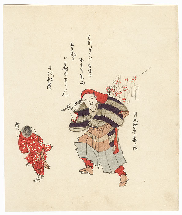 Carrying a Plum Branch with Letters Surimono by Edo era artist (unsigned)