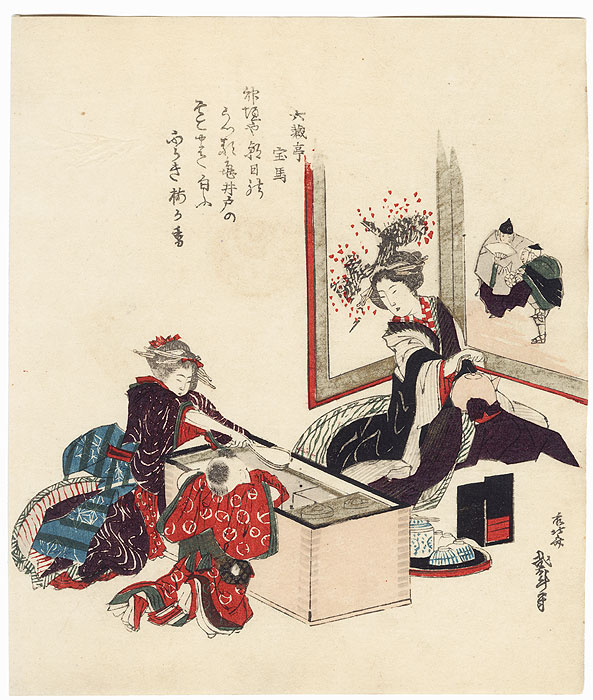 The First Tea of the Year Surimono by Hokusai (1760 - 1849)